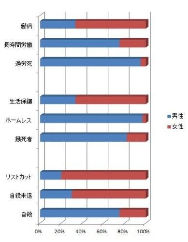 3YDQ7VI.jpg