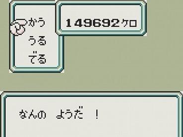 74b57d7c-s.jpg