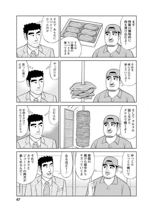 O7gIICz.jpg