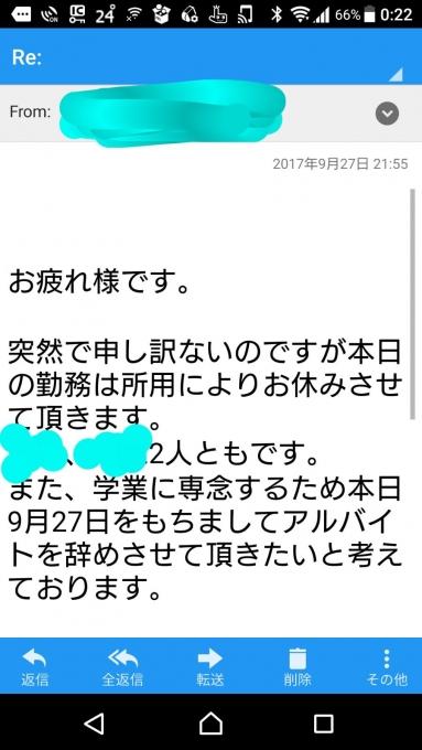 nAvx9Kl.jpg
