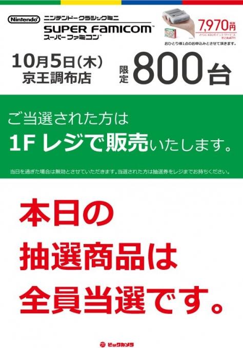 oAv9weP.jpg