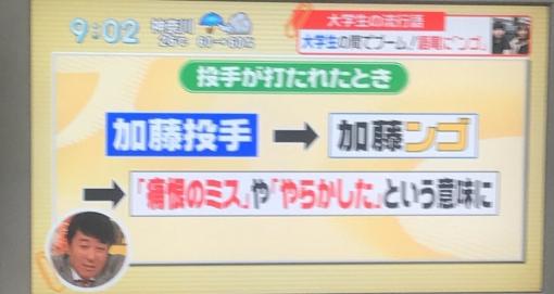pejFo2U.jpg