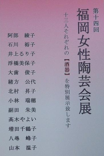 福女会2017 (2)