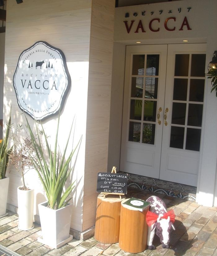 森のピッツェリア VACCA