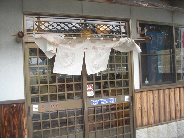 手打うどん 上野製麺所