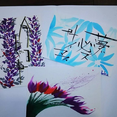 201210夢ロゴ
