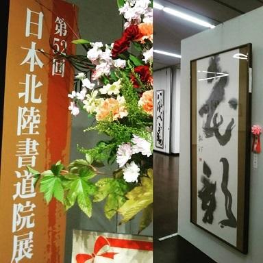 201211受賞展