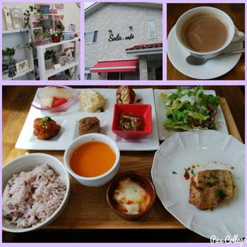 928 Sola Cafe コラ