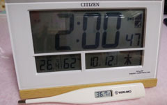 36.7度
