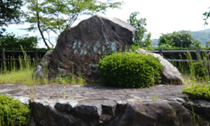 弥栄湖石碑
