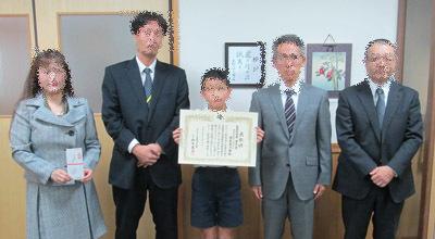 1101 和木小学校 表彰式3