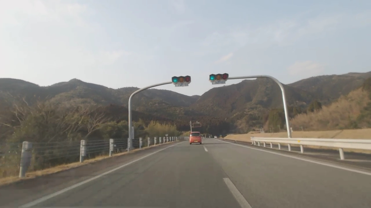 signal in highway