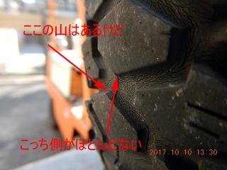 DSCN2441.jpg