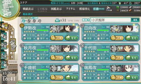 艦これ-073
