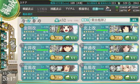 艦これ-121
