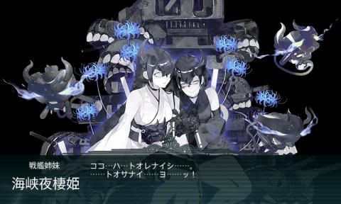 艦これ-128