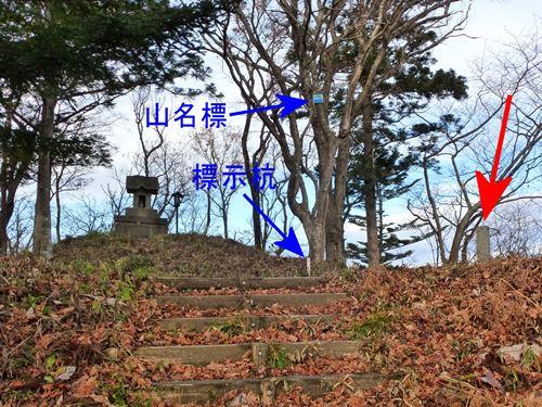 kinkeizan_s7.jpg