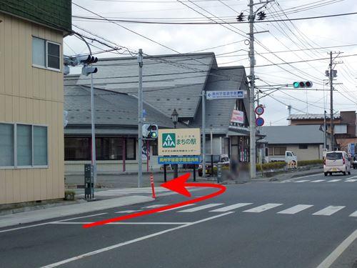 mizusawamugou1.jpg