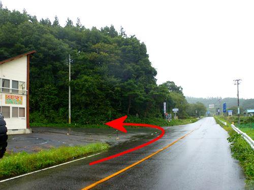 yatsumiya1.jpg