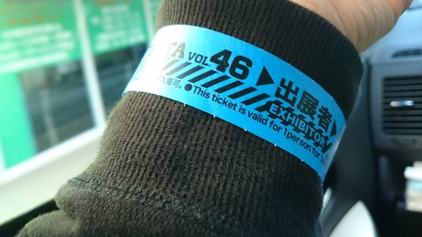 DSC_2276.jpg
