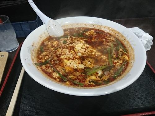 枡本 辛麺