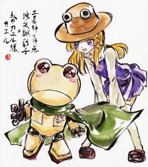 諏訪子 カエル様1200px