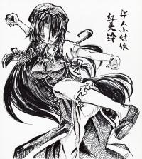 美鈴 ペン画1200px