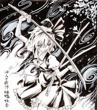 妖夢 筆ペン1200px