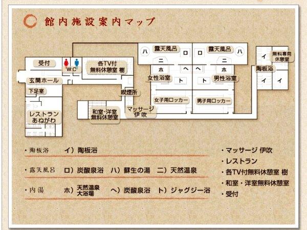 anegawa-nagahama-019.jpg