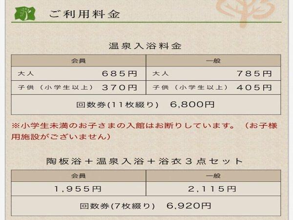 anegawa-nagahama-020.jpg