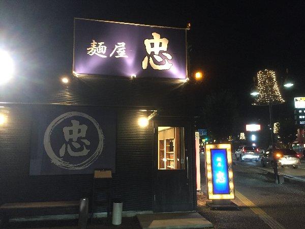 chou-hikone-004.jpg