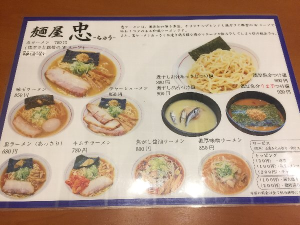 chou-hikone-006.jpg