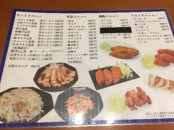 chou-hikone-007.jpg