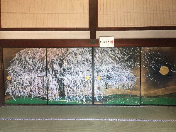 daigoji-kyoto-020.jpg