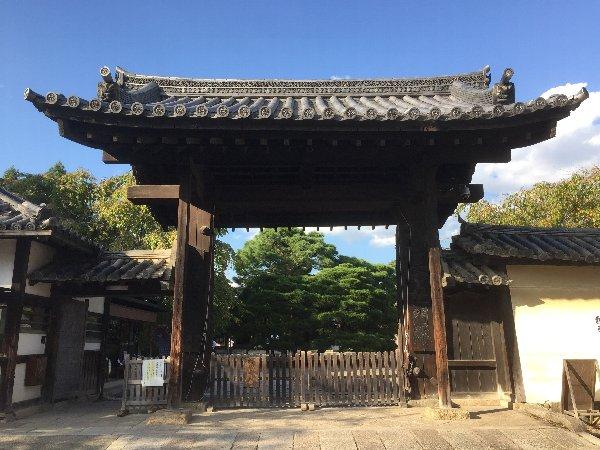 daigoji-kyoto-054.jpg
