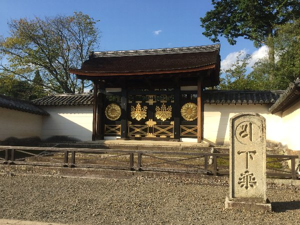 daigoji-kyoto-061.jpg