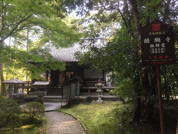 daigoji-kyoto-092.jpg