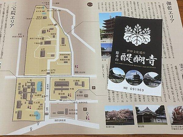 daigoji-kyoto-118.jpg