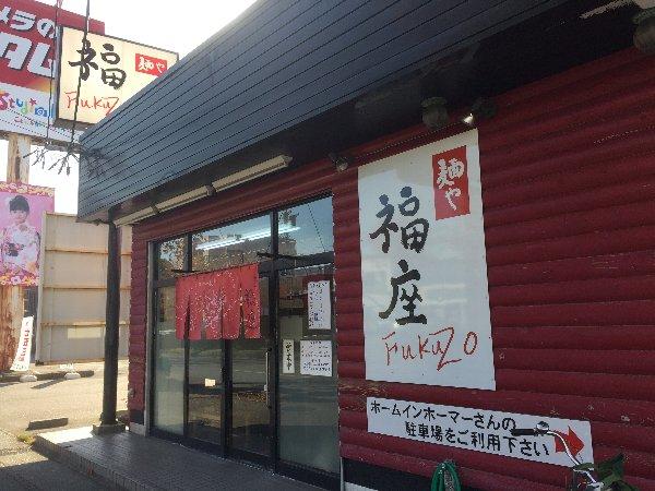 fukuzo-kanazawa-001.jpg