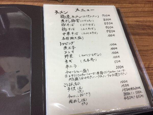 fukuzo-kanazawa-003.jpg