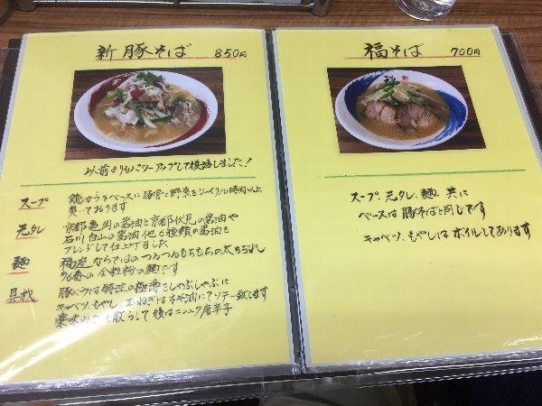 fukuzo-kanazawa-005.jpg