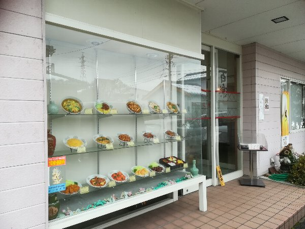 hyakuraku-takefu-016.jpg