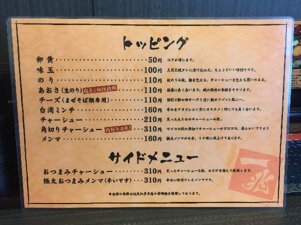 icho-gifu-006.jpg