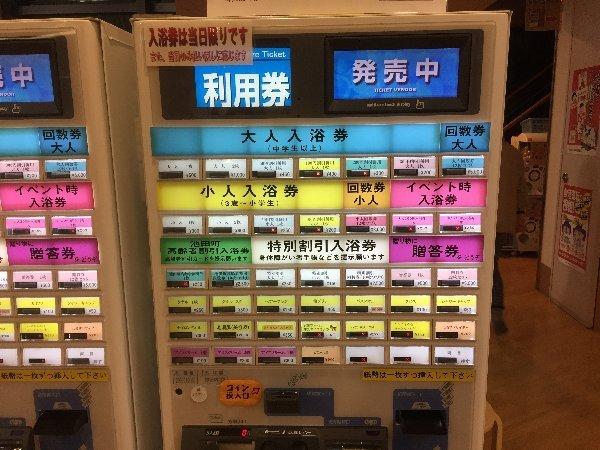 ikedaonsen-gifu-005.jpg
