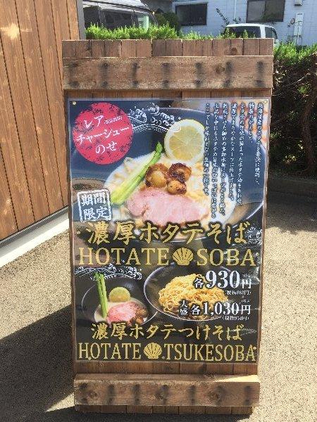 iwamotoya3-tsuruga-003.jpg
