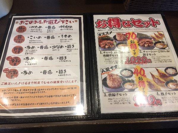 iwamotoya3-tsuruga-004.jpg