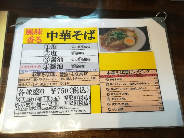 katsuki2-takefu-001.jpg