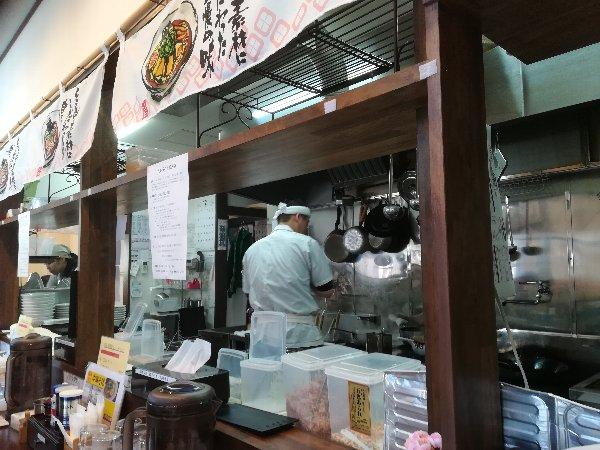 katsuki2-takefu-007.jpg