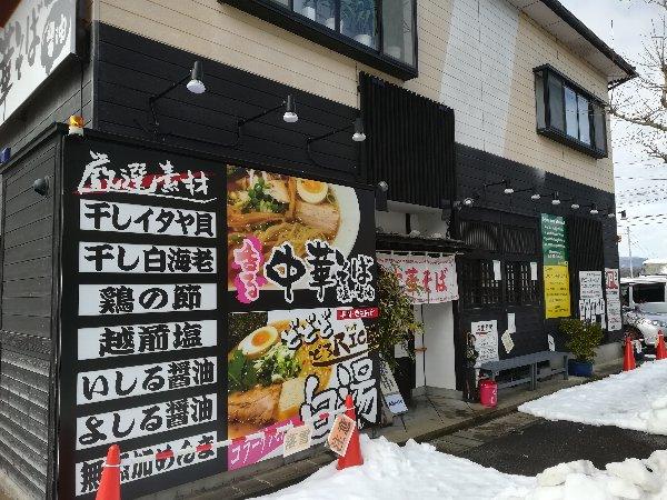 katsuki2-takefu-027.jpg