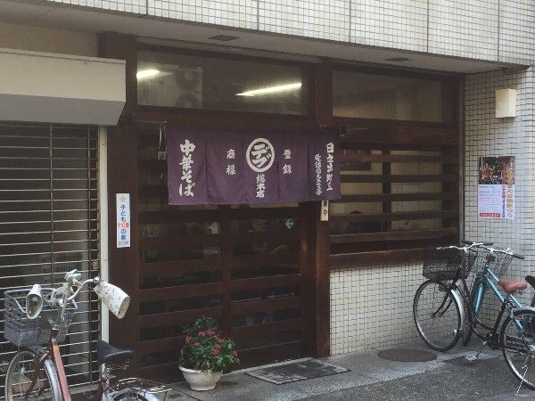 marudebu-gifui-002.jpg